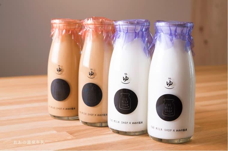 おおの温泉牛乳の写真